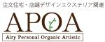 apoa(アポア)