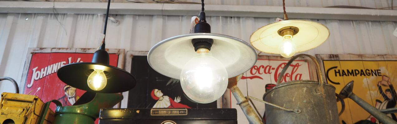 アポアの雑貨・照明・家具(インテリア)
