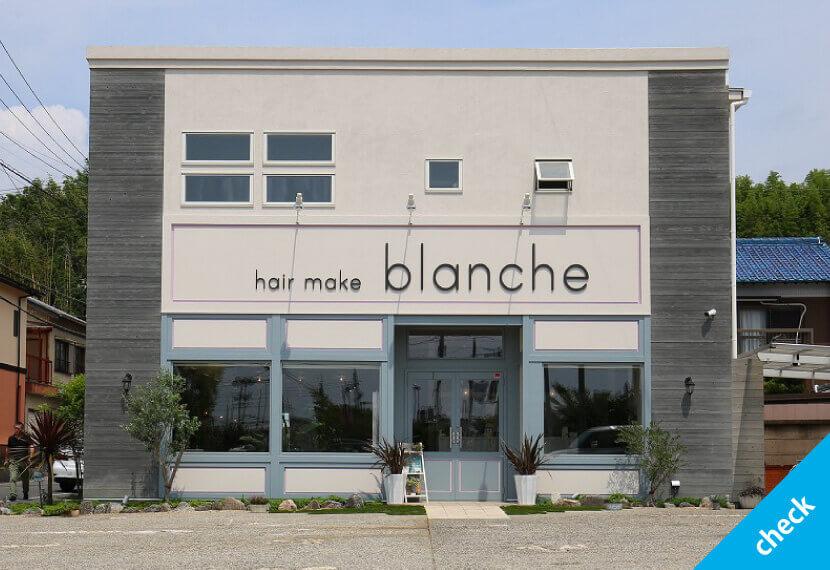 hair salon blanche様